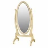 Огледало Valbonne в подвижна рамка