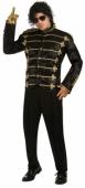 карнавални костюми за мъже.....