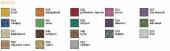 Marabu Textil Glitter Текстилна боя с брокатен ефект